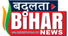 Badalta Bihar News