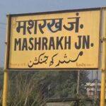 एक्सप्रेस के रूप में चलेगी पूर्वोत्तर रेलवे की पाटिलीपुत्रा मशरक गोरखपुर ट्रेन