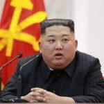 देश बहुत खराब दौर से गुजर रहा है उत्तर कोरिया -:किम जोंग